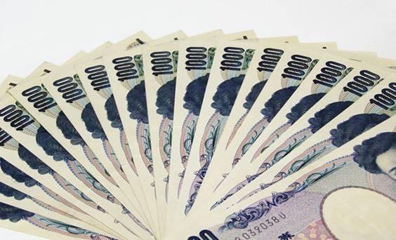 Chi phí du học Nhật Bản chỉ với 200 triệu đồng bạn có tin không ?