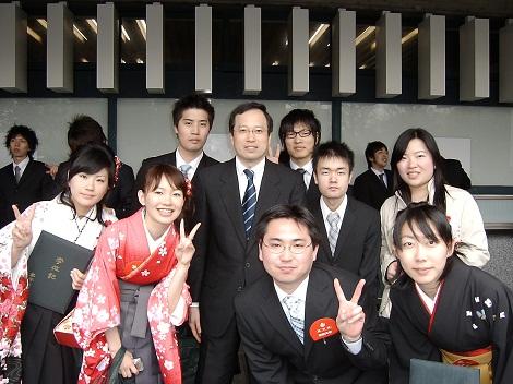 Một số chú ý khi đi du học Nhật Bản