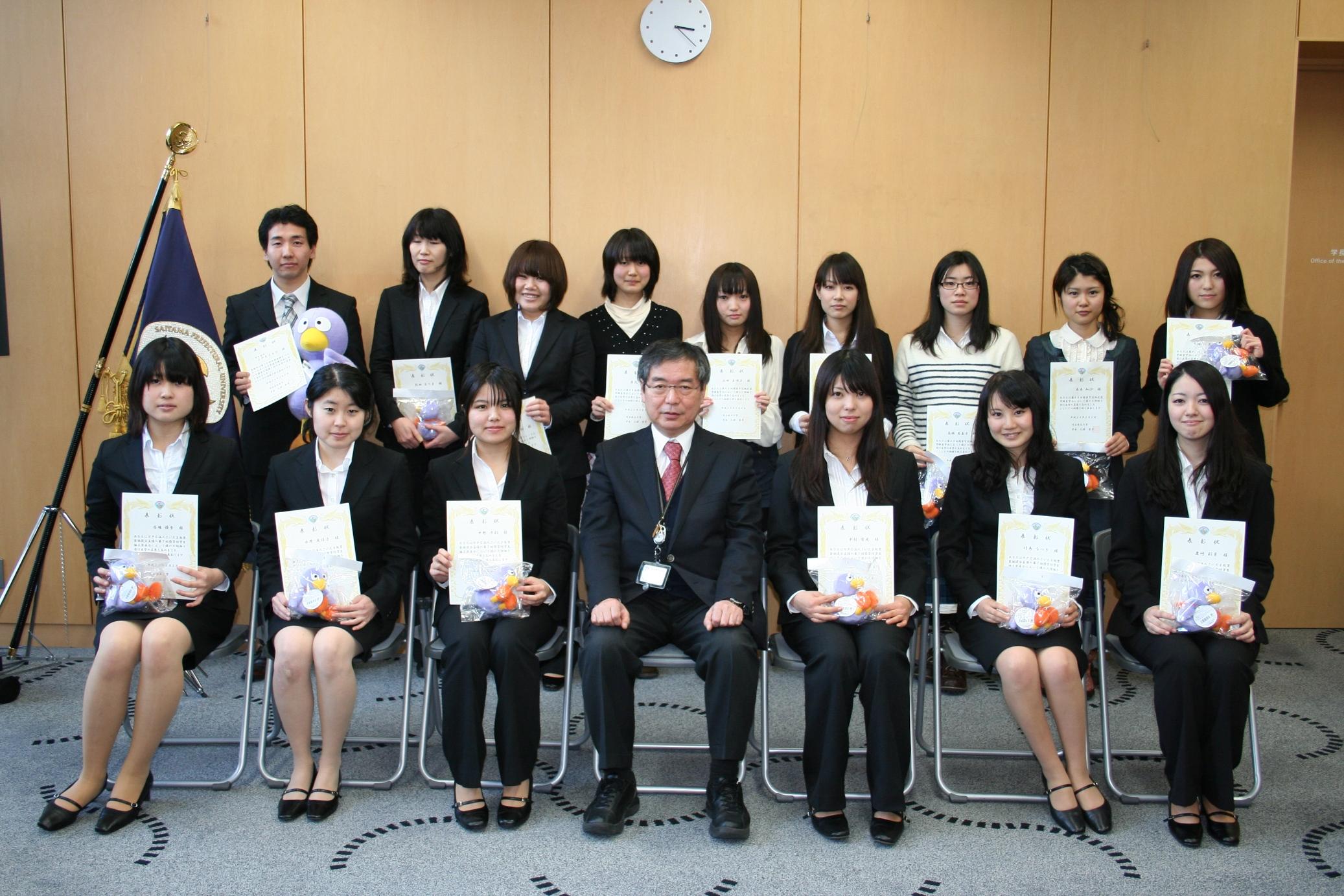 Điều kiện tuyển sinh Du học Nhật Bản