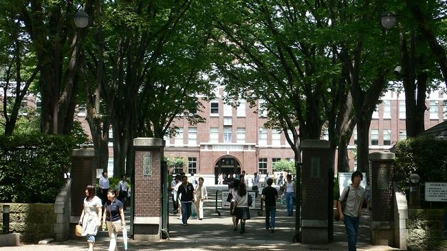 Kobe University - Trường Đại Học Kobe Nhât Bản