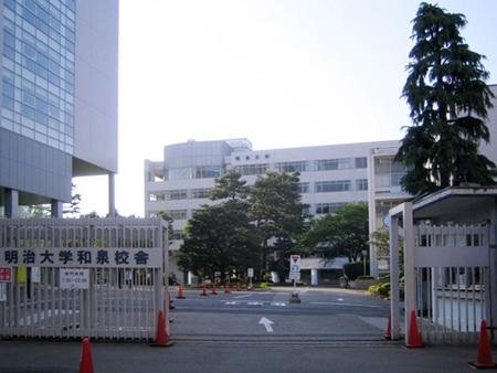 Trường Đại Học Meiji Nhật Bản