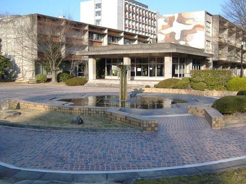 Trường Đại Học Nanzan Nhật bản