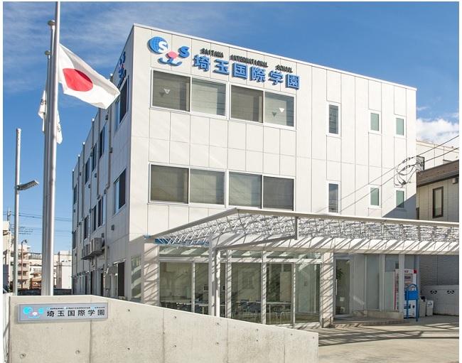 Trường đại học Saitama Nhật Bản
