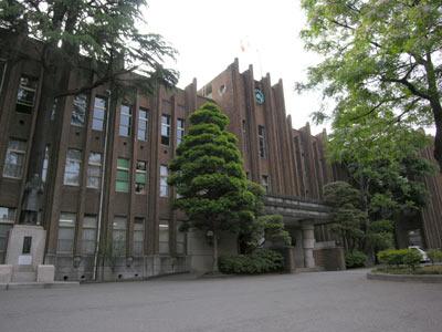 Trường Đại Học Takushoku Nhật Bản