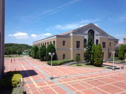 Trường Đại Học Hyogo Nhật Bản