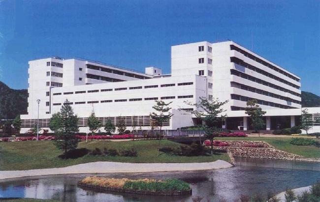 Trường Đại Học Gufu Nhật Bản