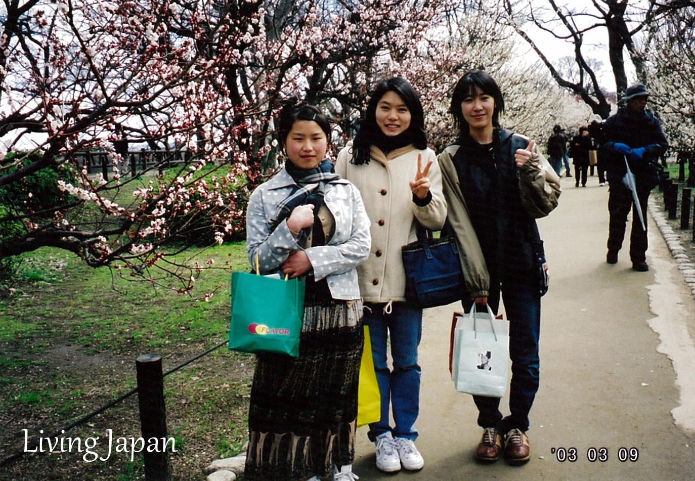 Chương trình học bổng trao đổi sinh viên Nhật Bản mới nhất 2017