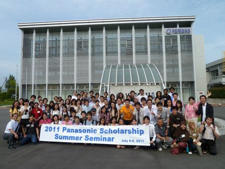 Học bổng thạc sĩ toàn phần Panasonic 2014 tại Nhật Bản