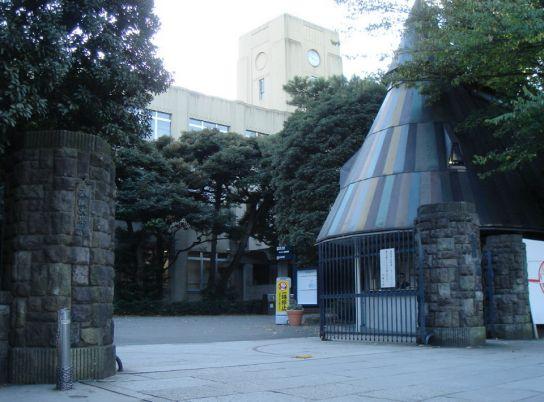 Trường Đại Học Musashi Nhật Bản