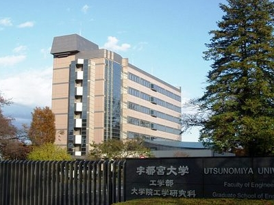 Trường đại học Utsunomya Nhật Bản