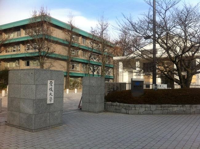 Trường Đại Học Ehime Nhật Bản