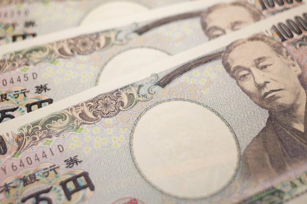 Chính phủ Nhật Bản thông qua gói ngân sách bổ sung 26 tỷ USD