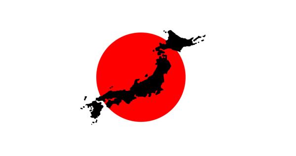 Du học Nhật Bản -Bạn chọn Fukuoka, Yokohama, Osaka hay Tokyo?