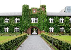 Trường Đại Học Rikkyo Nhật Bản