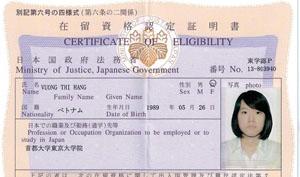 Những lưu ý khi trả lời phỏng vấn cục xuất Nhập cảnh Nhật Bản xin COE, Visa du học