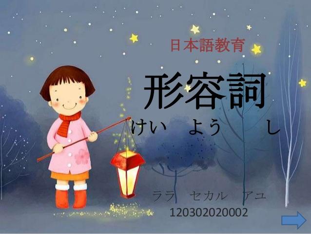 Tổng hợp danh sách 83 tính từ đuôi Na (な ) chắc chắn bạn phải nhớ trong tiếng Nhật