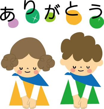 Các mẫu câu cảm ơn thông dụng bằng tiếng Nhật