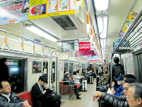 Hướng dẫn đi tàu điện tại Nhật, mua vé và những lưu ý cần biết