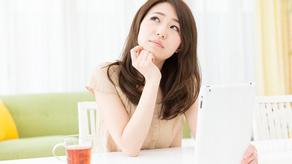 Tên tiếng Nhật của bạn có nghĩa là gì ? Dịch tên tiếng Việt sang tiếng Nhật theo Kanji