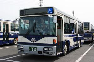 Tuyển  tập các website đặt vé xe bus đường dài cần biết khi du học Nhật Bản