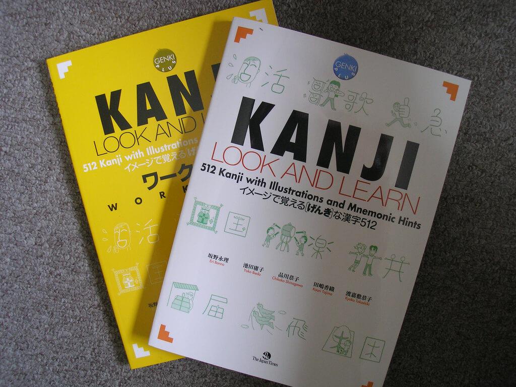 Những thủ thuật thần thánh giúp bạn học Kanji hiệu quả