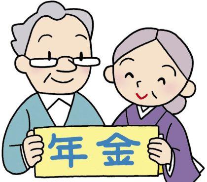 Du học sinh có bắt buộc đóng nenki ( chế độ lương hưu) khi du học Nhật Bản không?