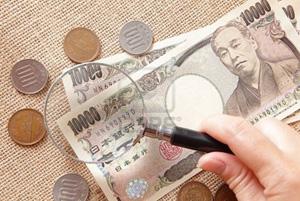 Bật mí bí mật: sự thật đằng sau biến động yên Nhật năm 2017
