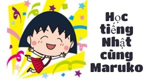 Kanji hay ngữ pháp cũng không còn là nỗi lo với phần mềm Học tiếng Nhật cùng Maruko