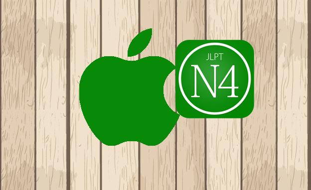 Giúp luyện thi tiếng Nhật hiệu quả với ứng dụng N4 JLPT dành cho IOS