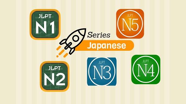 Học tốt tiếng Nhật qua Series Japanese N1/2/3/4/5 JLPT trên iPhone