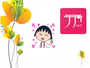 JPNET - phần mềm hỗ trợ du học Nhật Bản từ A đến Z