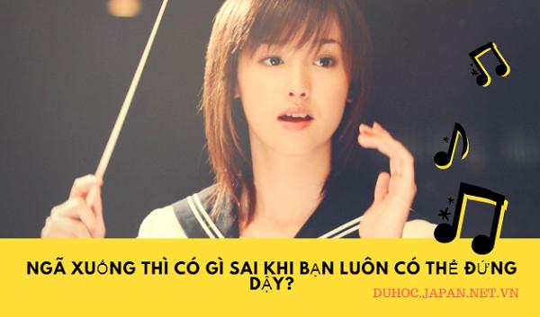 Học tiếng Nhật qua bài hát Only human nhạc phim một lít nước mắt Kito Aya